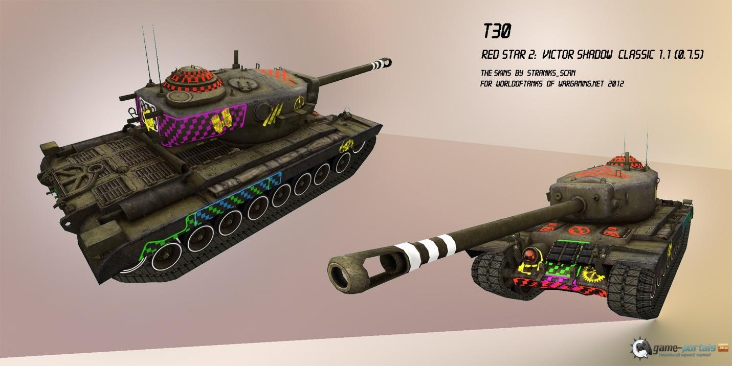 ворлд оф танк уязвимые места танков картинки клипсы, наборы свадебной