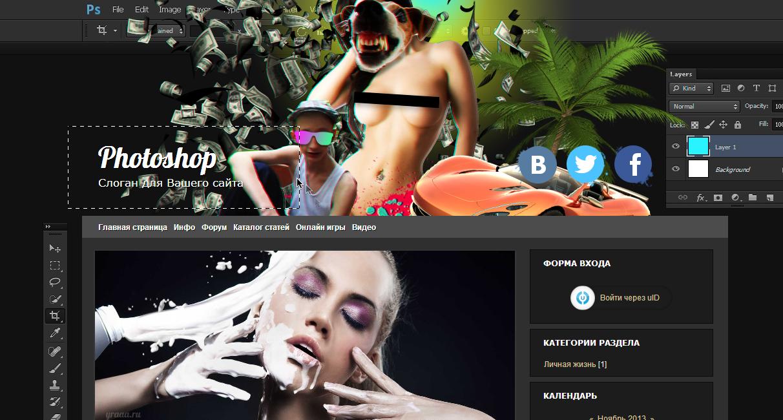 Дизайн сайта в фотошопе уроки