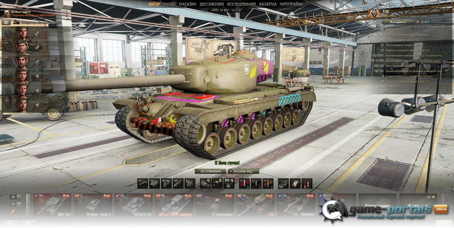 бары, картинки слабых мест танков одно прелестнейших