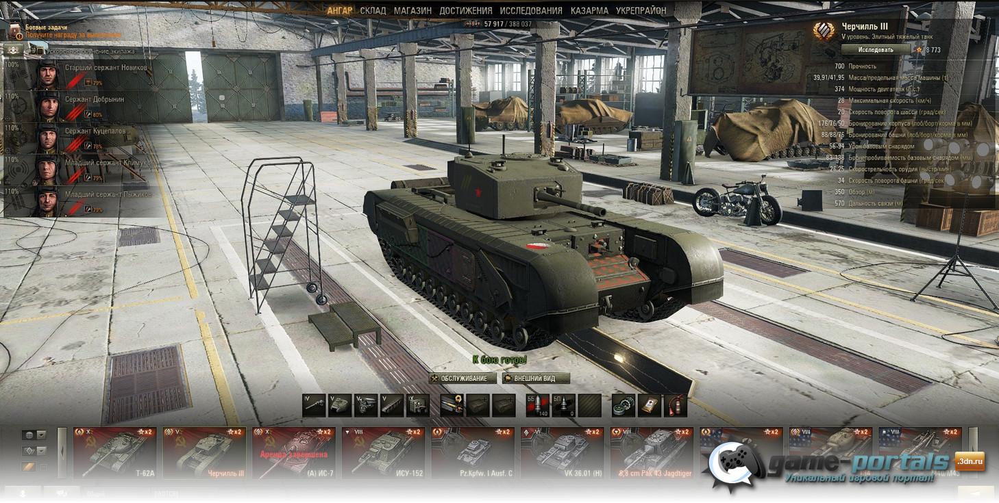 том, картинки слабых мест танков съемка подходим