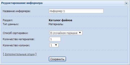 Дизайн сайта cs 1.6 ucoz